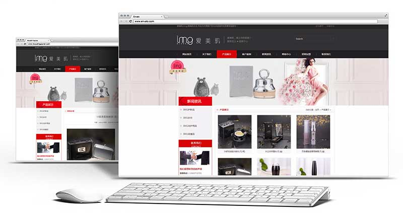 新利新利新利网站注册注册注册有利于全面详细地介绍公司及展示公司产品